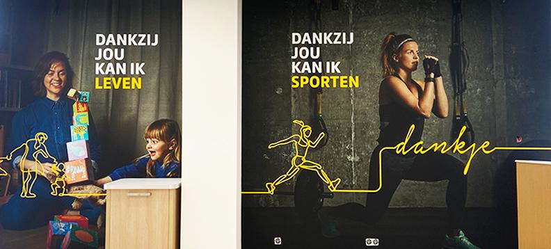 Powerbank - Sanquin interieurdecoratie | Blomsma Print & Sign